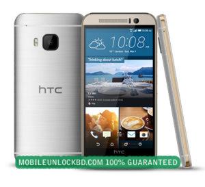 How to Unlock HTC Phone in Bangladesh